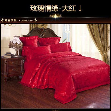 Designer Bed Sheet Sets Luxury Designer Satin Jacquard Bedding Set For King Size Wedding Duvet Cover
