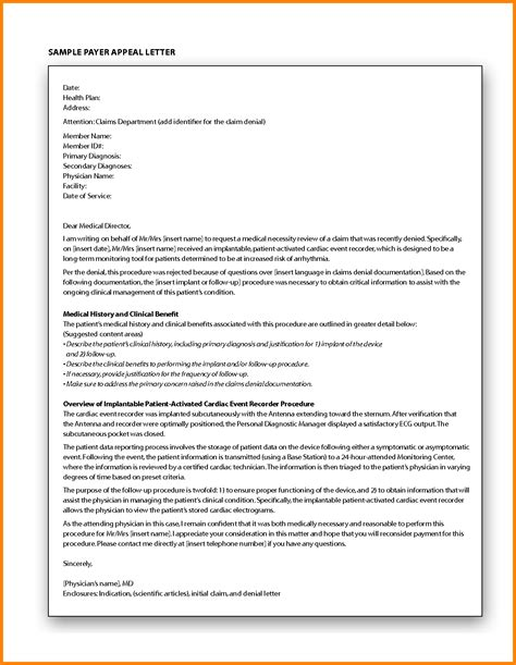 Business Letter Template Attention gallery of letters with attention