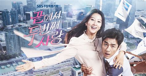 film drama korea get up video added new 7 minute highlights video and fifth