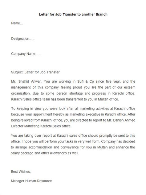 Transfer Request Letter To Another Department 39 transfer letter templates free sle exle