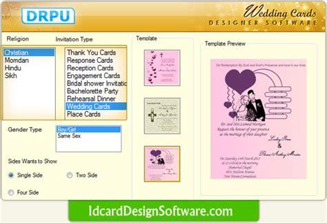 wedding card software wedding card design software to make wedding invitation