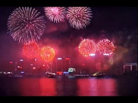 new year 2014 hong kong fireworks 2014 香港新年維港煙火盛會 happy new year fireworks in hong kong 2014