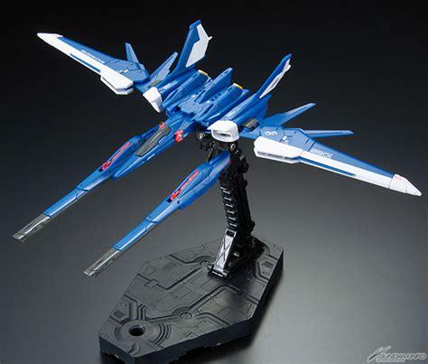 Gundam Rg 1 144 Build Strike Package Bandai gundam build strike package rg 1 144