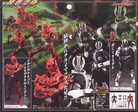 Shoucoku Henshin Series Masked Rider Garen souchaku henshin series kamen rider den o platt form momotarosu imagine character item