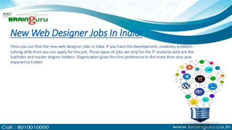 graphics design job in vadodara design jobs in india jewellery designing jobs from home