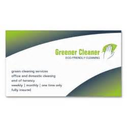i want to design my own business card eco cleaning business card make your own business card