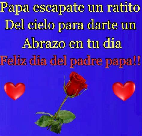 imagenes de feliz dia del padre para un amigo feliz d 237 a del padre papa imagen 6501 im 225 genes cool