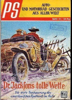 Ps Auto Und Motorrad Geschichten Aus Aller Welt by Hefte