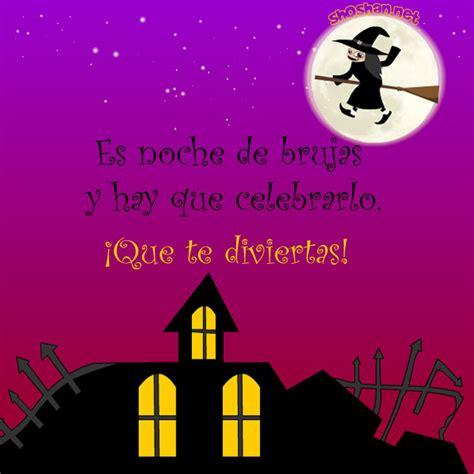 imagenes de halloween y frases feliz halloween noche de brujas tus saludos con