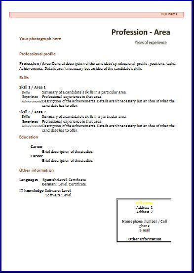 Baker Sample Resume by Cv Templates Chronological 1 Resume Templates