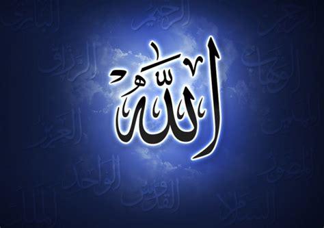 Akik Lafadz Tulisan Al Quran kumpulan gambar kaligrafi tulisan allah swt fiqihmuslim