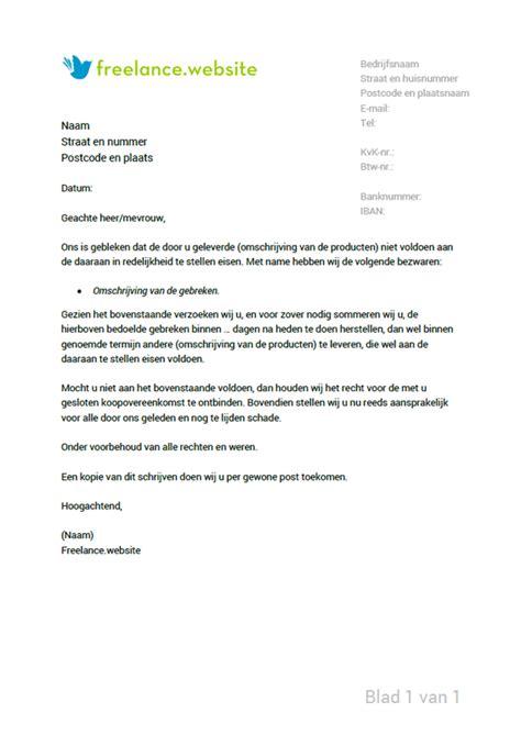 brief opstellen salarisverhoging bezwaarschrift voorbeeld