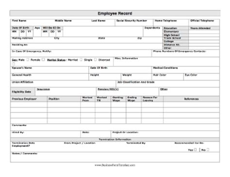 Employee Record Template Personal Health Record Template Pdf