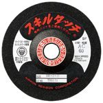 Nippon Resibon Cutting Wheel Per 5 Pcs mini skill touch ms nippon resibon misumi south east asia
