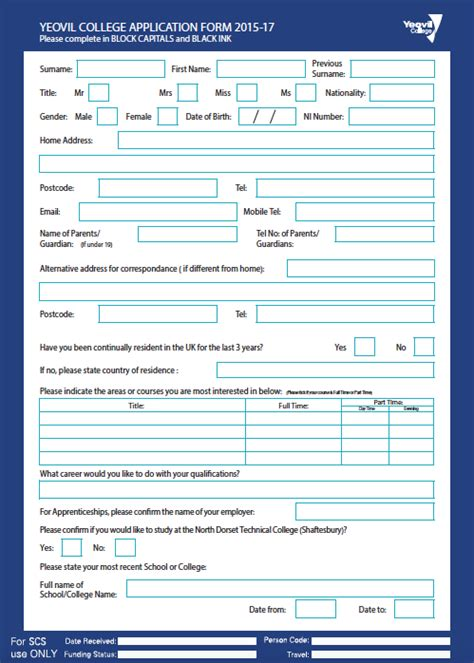 course application form template application college application form