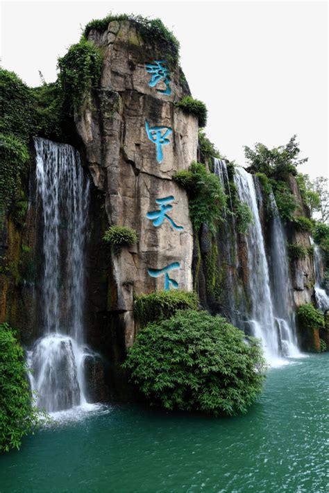 mount emei scenic area famous scenery tourist