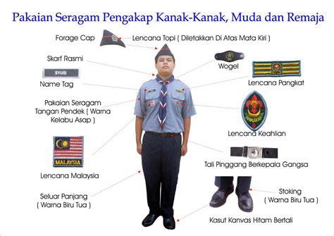 Baju Pengakap Raja skim latihan pengakap muda pengenalan