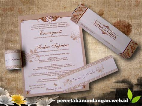 Kartu Absen Isi 100 Lembar undangan box isi 1 lembar warna coklat unik murah