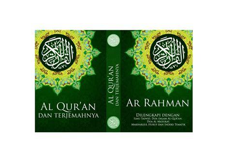 design cover quran akay design cover al qur an ar rahman 01