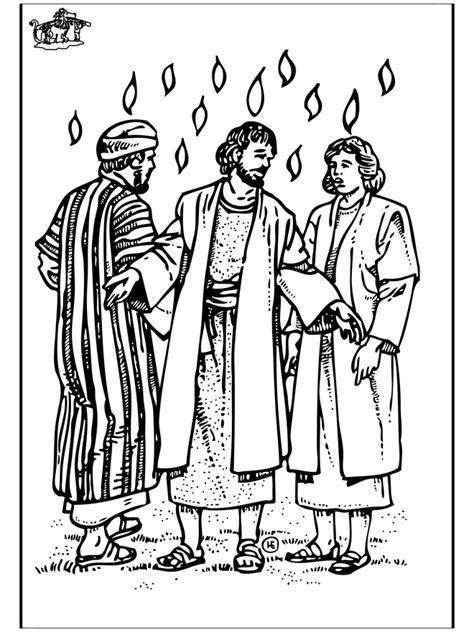 Pentecost 3 - Pentecost