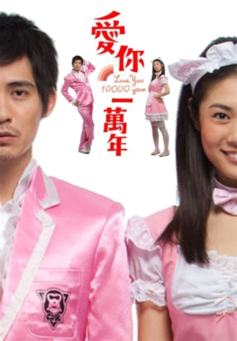 lagu film endless love taiwan 17 best images about taiwan drama on pinterest devil