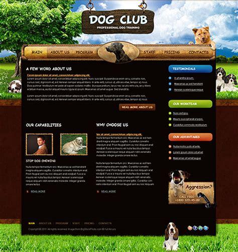 puppy websites html website template best website templates