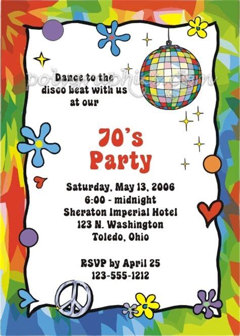 70s party invitations 70 s party invite 70s birthday bash pinterest