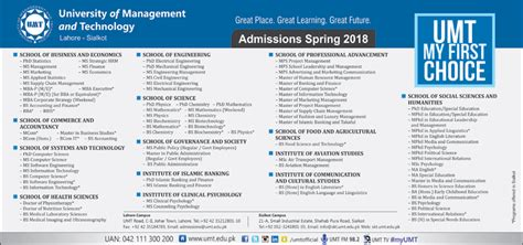 Umt Mba Admissions by Umt Lahore Admissions 2018 Form Last Date