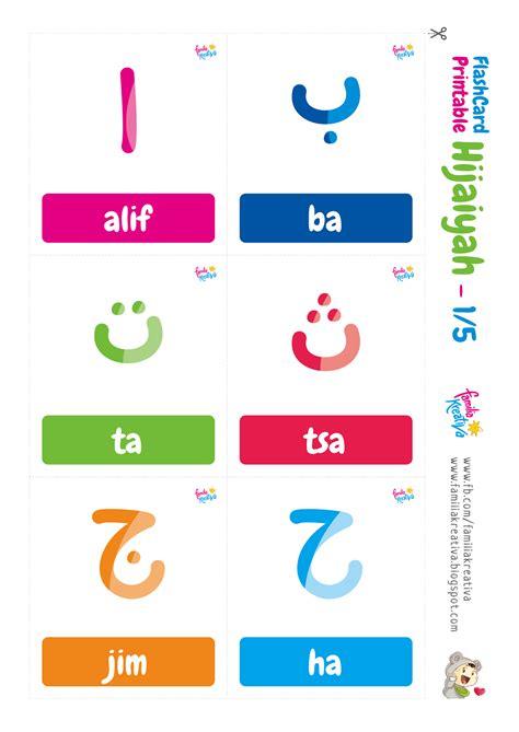 flashcard hijaiyah familia kreativa flashcard printable hijaiyah