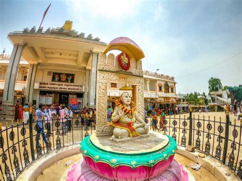 mantralayam tourism  andhra pradesh top places