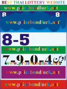 Lottery tips thailand lottery papers thailand lottery result thai