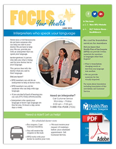 health plan of san joaquin phone number health plan of san joaquin member tools health plan of san joaquin
