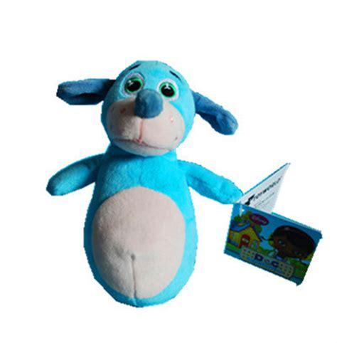 doc mcstuffins puppy free shipping original doc mcstuffins toys plush boppy 16cm stuffed animals
