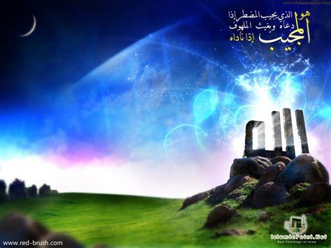 pic  posts wallpaper  luv islam