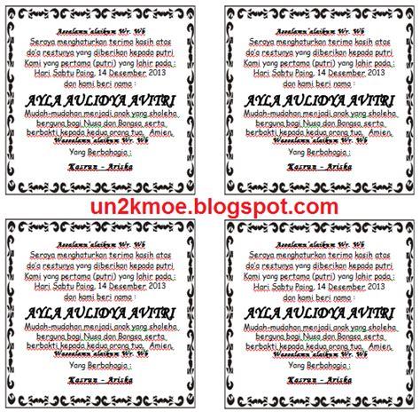 desain kartu nama doc download undangan gratis desain undangan pernikahan