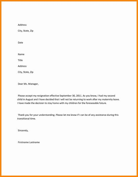 letter maternity leave template 8 maternity leave letter new wood