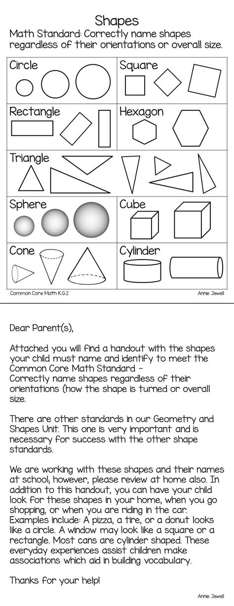 Words Their Way Parent Letter Kindergarten 19 best positional terms images on classroom