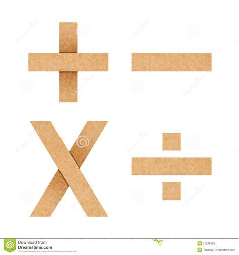 Origami Letter E - lettere alfabeto di origami da cartone fotografia stock