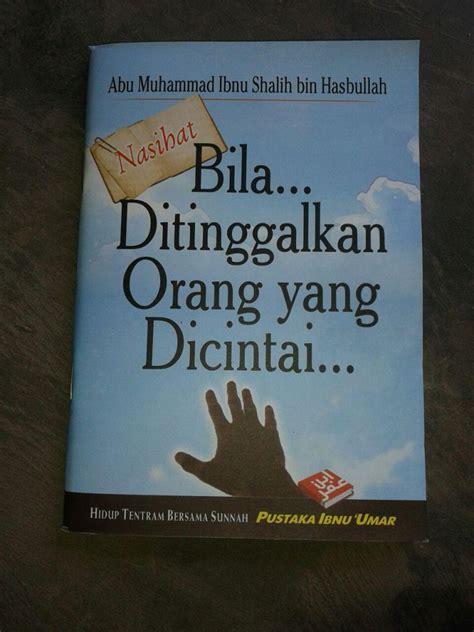 Buku Saku Surat Surat Yang Dibaca Rasulullah Ketika Pust Ibnu Umar buku saku nasihat bila ditinggalkan orang yang dicintai toko muslim title