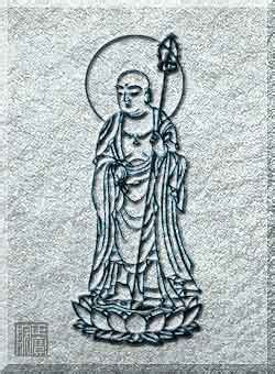 Savior Of Human ksitigarbha the savior of human beings images pictures
