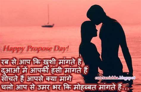 Dahayu Syari propose day sms in auto design tech