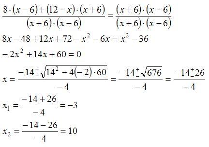 imagenes ecuaciones matematicas j4v13r matematicas ecuaciones de segundo grado