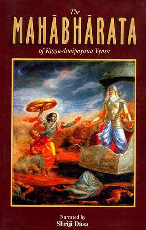 mahabharata picture book the mahabharata a history of ancient india