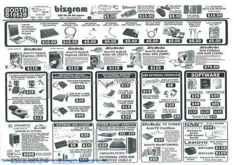 pc themes singapore price list bizgram shoppingguide sg pcshow08 060 pc show 2008 price