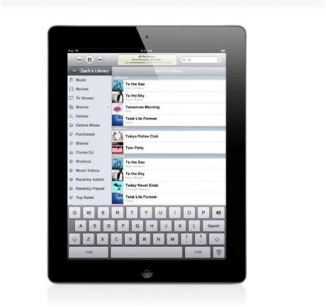aggiornare libreria itunes apple tv e remote per ios vengono aggiornati per il