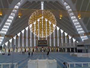 Huge Crystal Chandelier Faisal Mosque Historical Facts And Pictures The History Hub