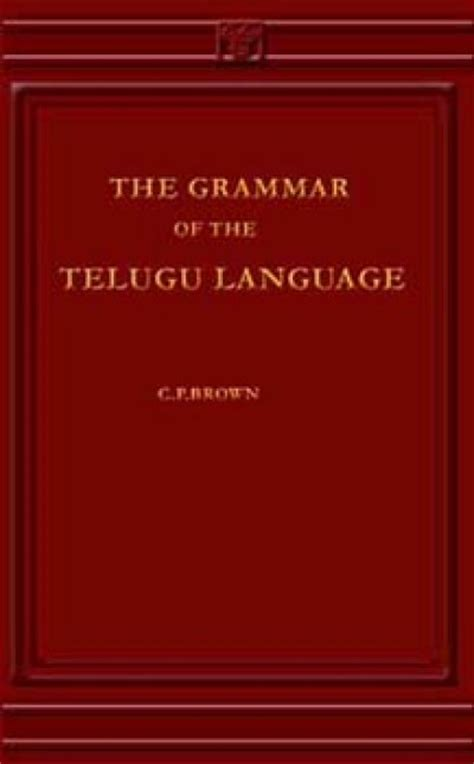 rosetta stone telugu telugu language software image search results