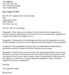 search skills cover letter