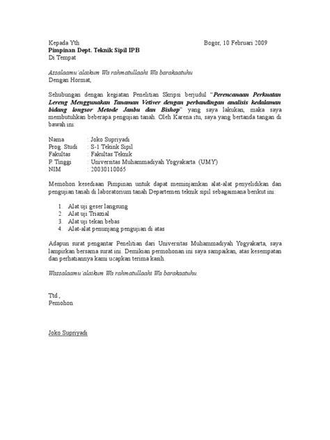 format berita acara uji coba surat permohonan pengujian