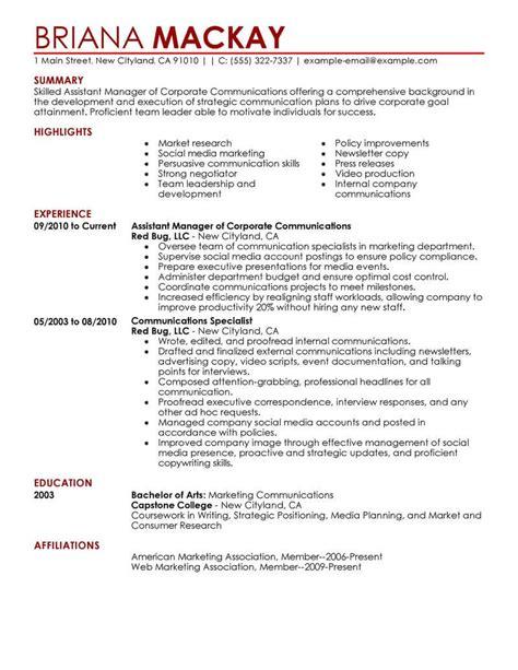 administrative professional resume template premium